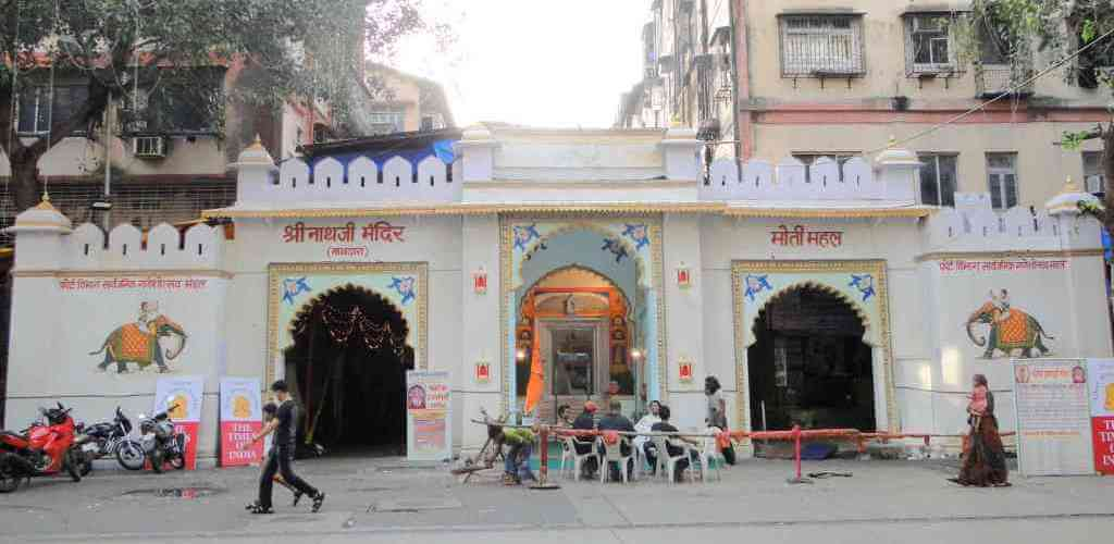 Udaipur To Nathdwara Taxi Services
